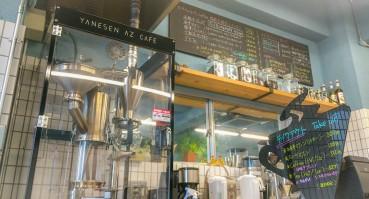 自動珈琲焙煎機NOVO MARKII導入店、谷根千azcaféさま