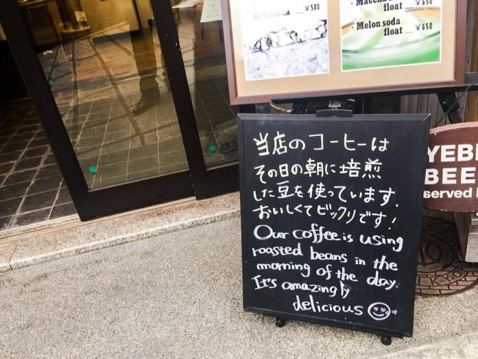 海外観光客にもわかるよう英語で